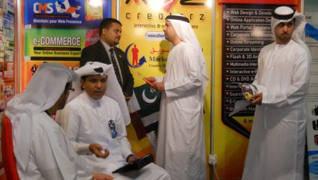 GITEX Dubai 2010