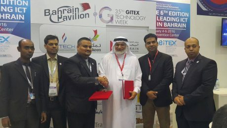 35th Gitex Technology Week