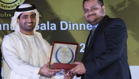 Sheikh-Makhtoum-Award