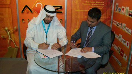 Gitex Dubai 2008